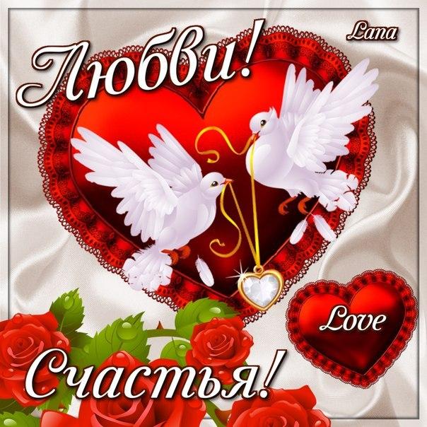 Слова поздравления с днем свадьбы на татарском языке