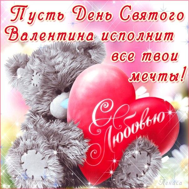 Веселые поздравления любимой девушке с днем рождения Весёлые поздравления мужу с днём рождения