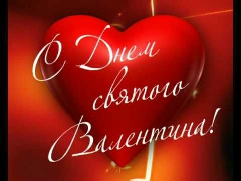 Рисунки, картинки и открытки в День влюблённых 14 февраля (15 фото)