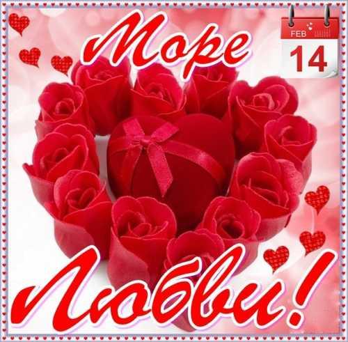 Прикольные картинки с днём рождения валентина