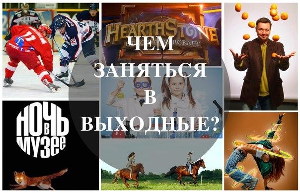 Календарь рабочий стол русский