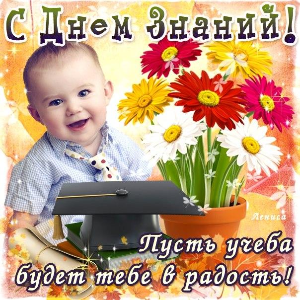 Картинки с поздравлением с днём рождения дедушке 8