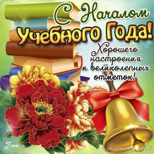 Картинки с 8 марта  mirpozitivaru