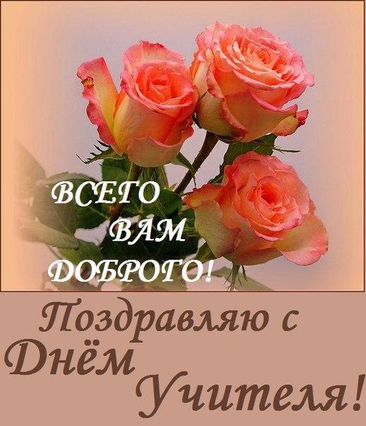 Поздравления с днём валентина с картинками
