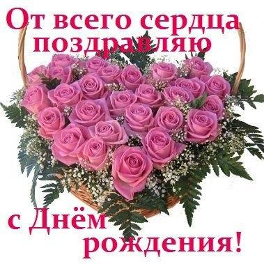 Купить жд билет пермь Санкт Петербург