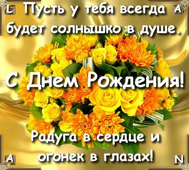 Поздравления римме на день рождения прикольные