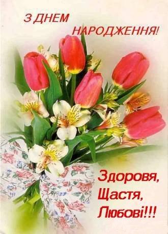 Поздравительные открытки и картинки с Днём Рождения (30 фото)