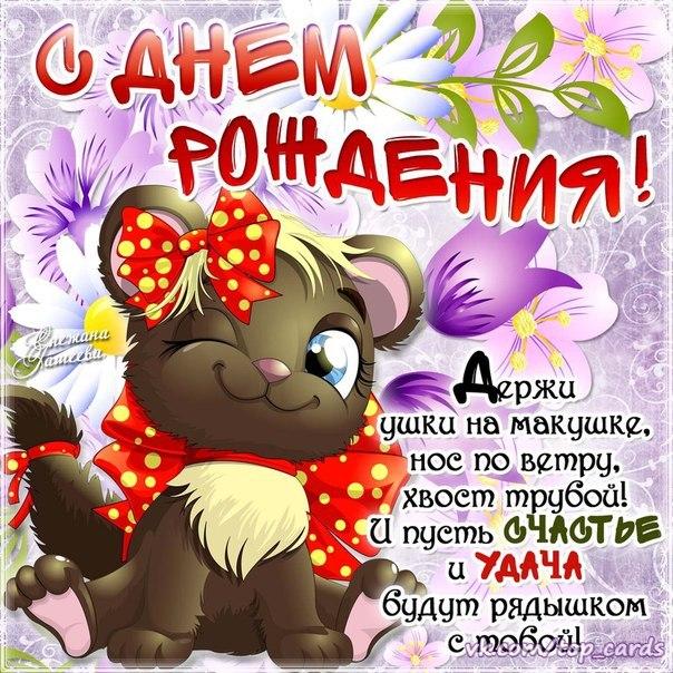 Поздравление учителю на день рождения на татарском языке