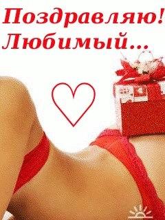 muzhchina-razvodit-devushku-na-analniy-seks-russkoe