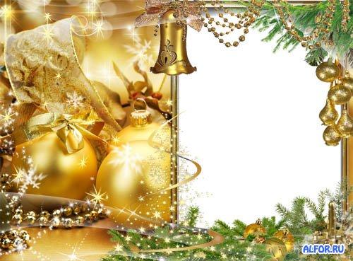 Новогодние открытки рамки онлайн бесплатно