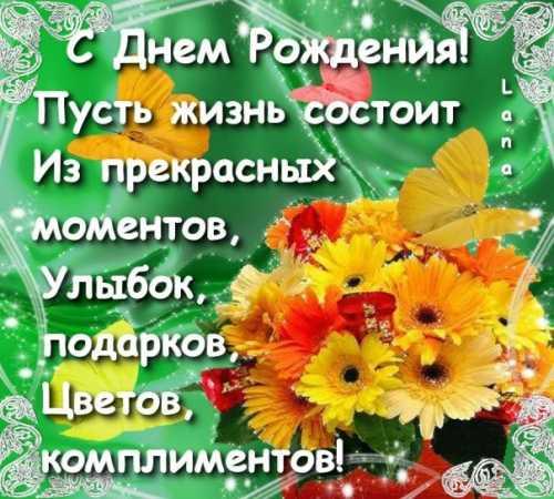 С днём рождения марина картинки с поздравлениями 4