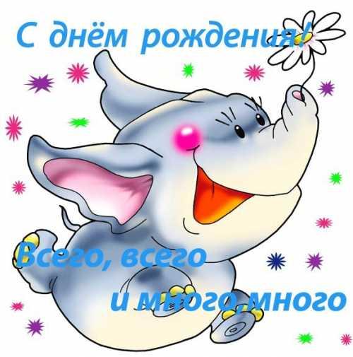 Заказать недорого алмазную вышивку по почте россии 18
