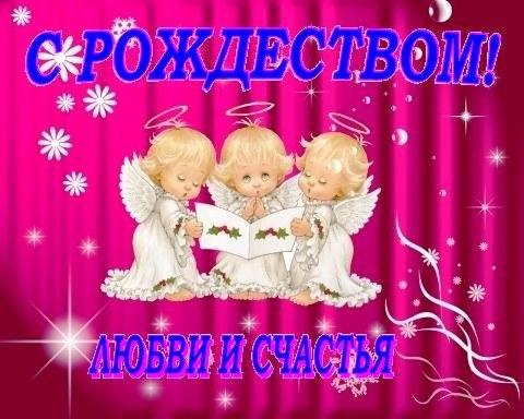 обои на рабочий стол ангелочки дети № 114868 без смс