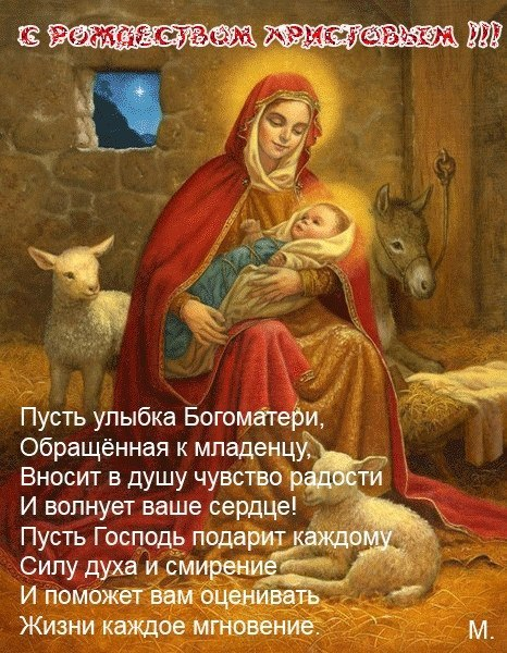 Светлые картинки и открытки с Рождеством (15 фото)