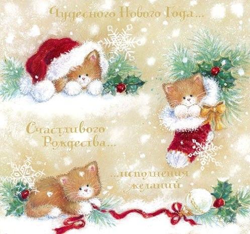 Открытки на Рождество Христово 7 января (15 фото)