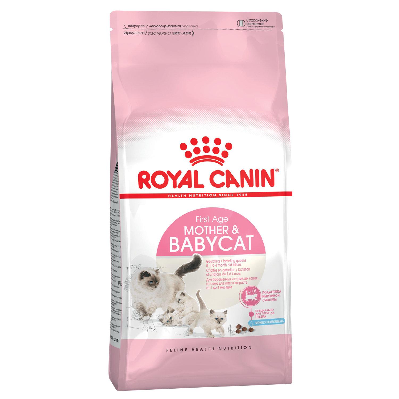 ROYAL CANIN Exigent 35|30 для привередливых ко вкусу кошек