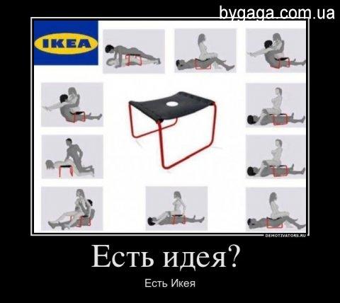 свежая серия прикольных и таких дико ...: bygaga.com.ua/2012/03/05