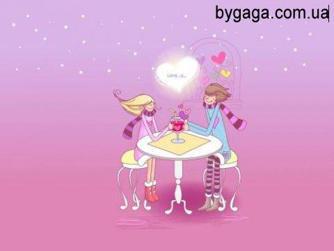 Картинки про любовь парню девушке