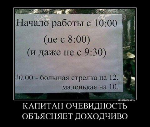 БЕСЕДЫ В СУМРАКЕ 1335802994_zhestkie-demotivatory-prikoly-19
