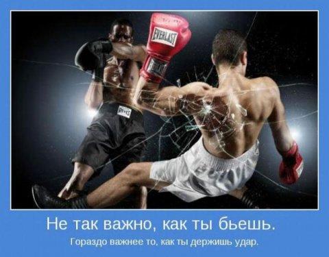 Лучшие позитивные мотиваторы (50 фото)