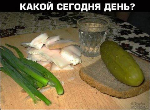 1337885538_prikolnie_kartinki_na_pyatnic