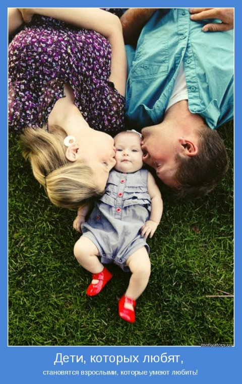 Cool family photo shoot ideas