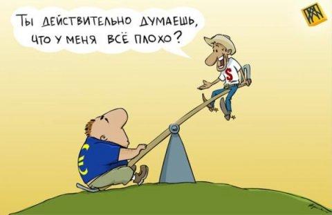http://bygaga.com.ua/uploads/posts/thumbs/1340632137_karikaturi_samie_veselie_826_99-22.jpg