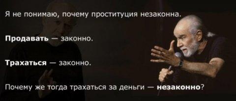 Острые высказывания Джорджа Карлина (7 фото)
