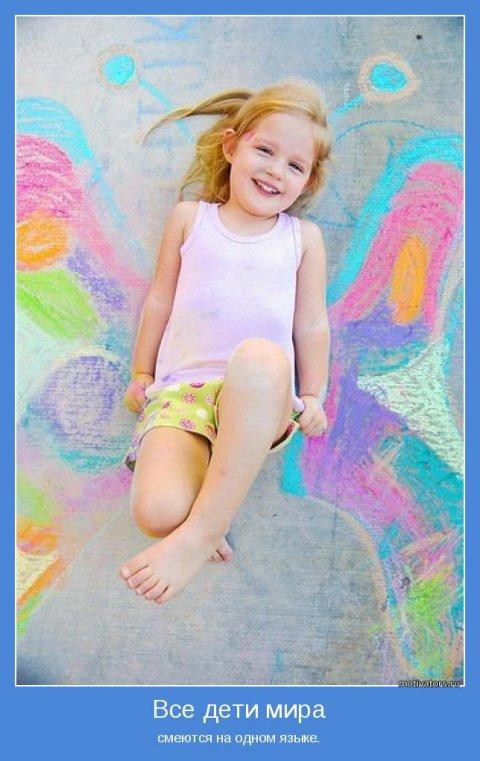 Юбки в пол с цветами фото и