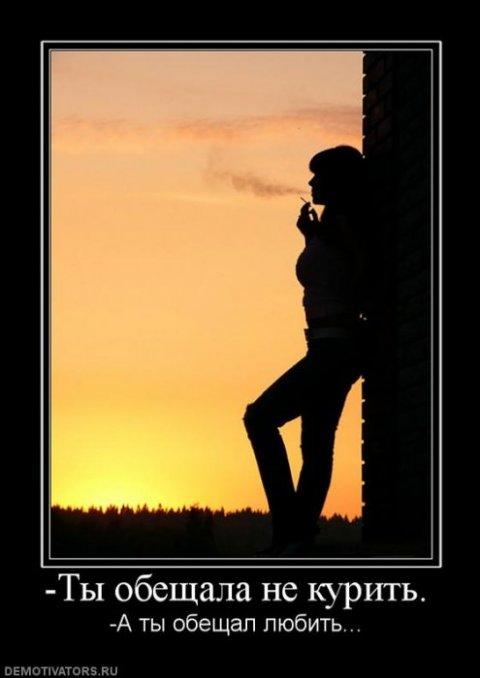 Демотиваторы о любви и про любовь 45