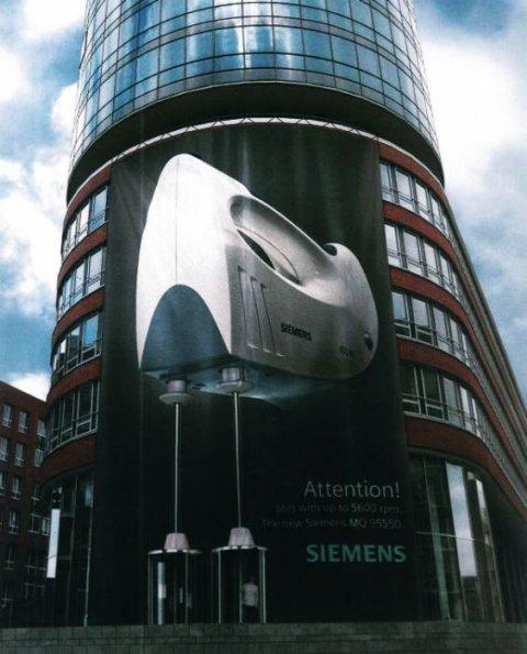 Кративная реклама на зданиях (21 фото)