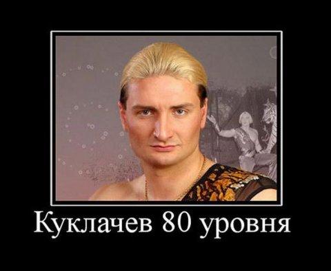 Я хочу, чтобы Вы улыбнулись. 1348080953_demotivatori_samie_prikolnie_3455_67-76