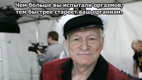 Секс звезды российская смотреть