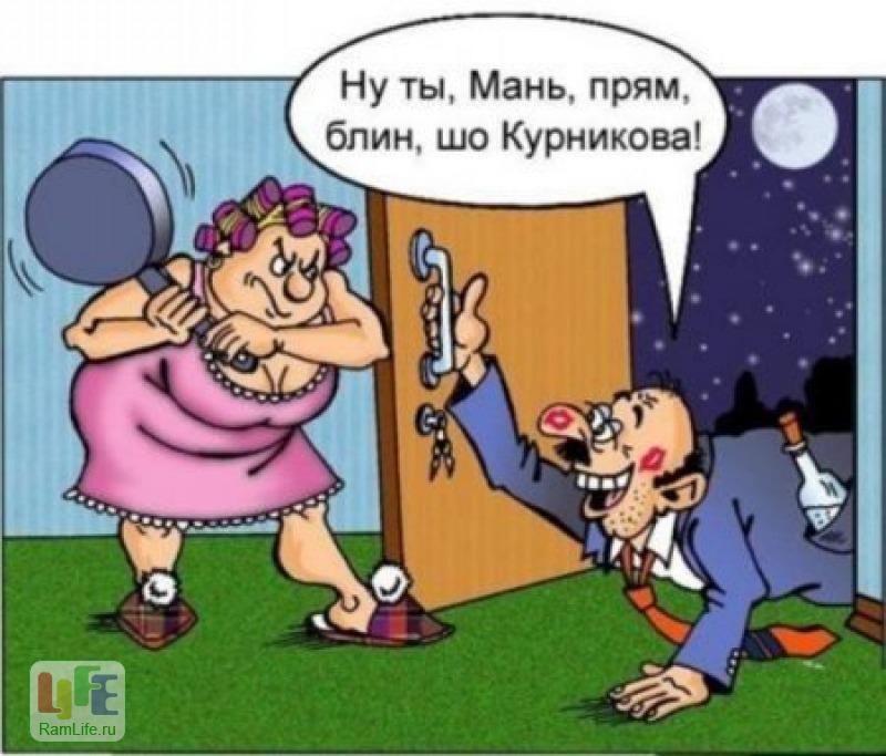 http://bygaga.com.ua/uploads/posts/2015-03/1425815244_anekdoti_pro_muga_i_jenu-23.jpg